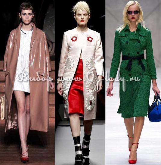 Модні пальта 2013 весняні відтінки і